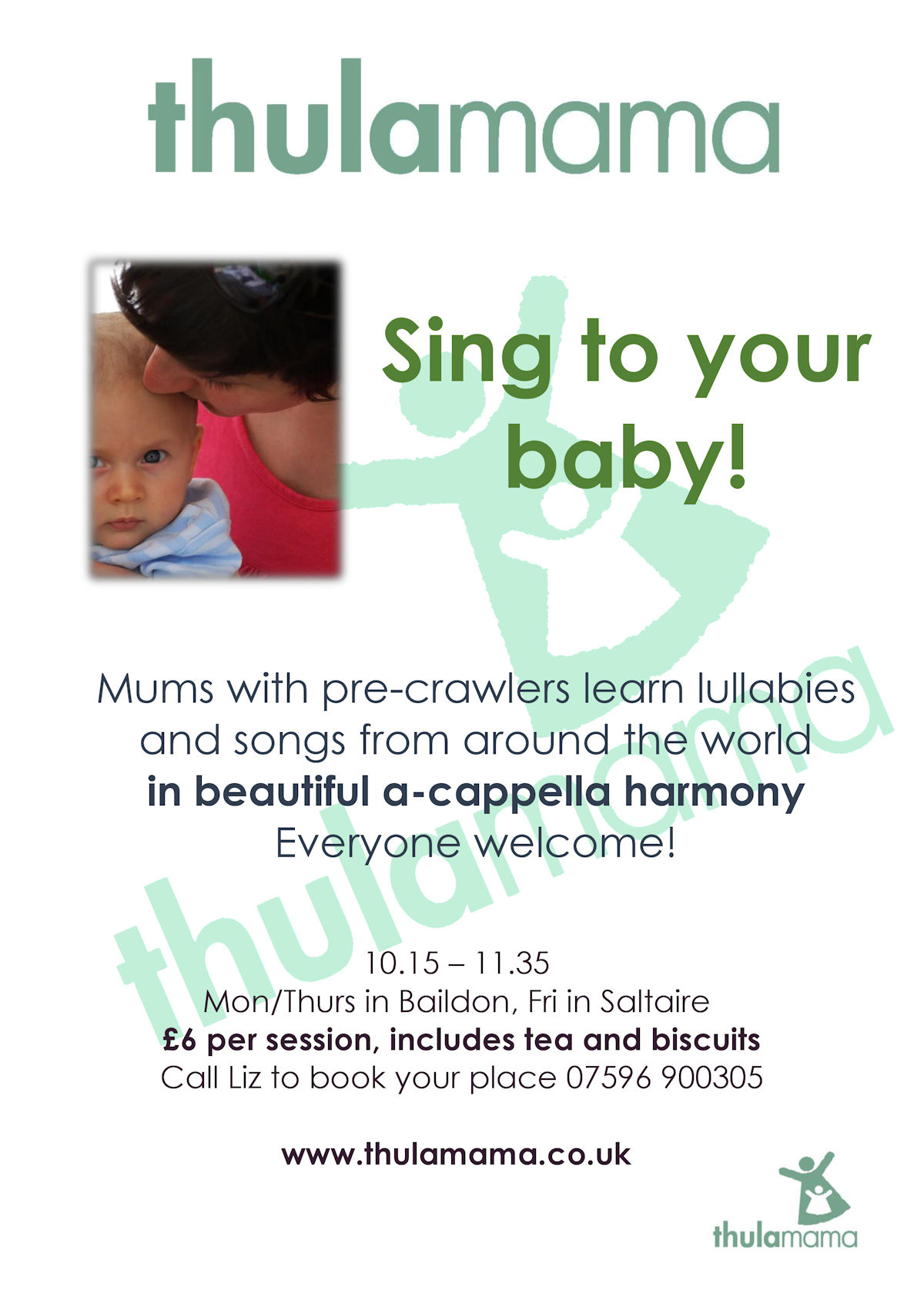 Thula Mama mother and baby songs, lullabies and chants CD by